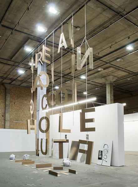 DREAMJACKING / COOL HOLE / LUST FOR LIKE, Paul Kneale , 2013